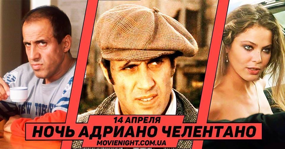 Куди сходити в Харкові: афіша вихідних 13-15 квітня