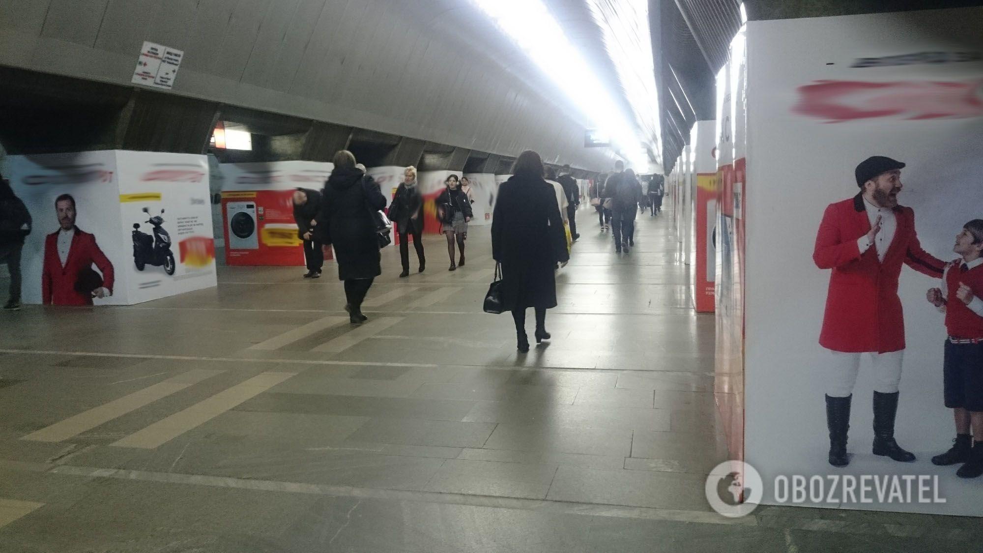 """Станція метро """"Палац спорту"""", квітень 2018 року"""
