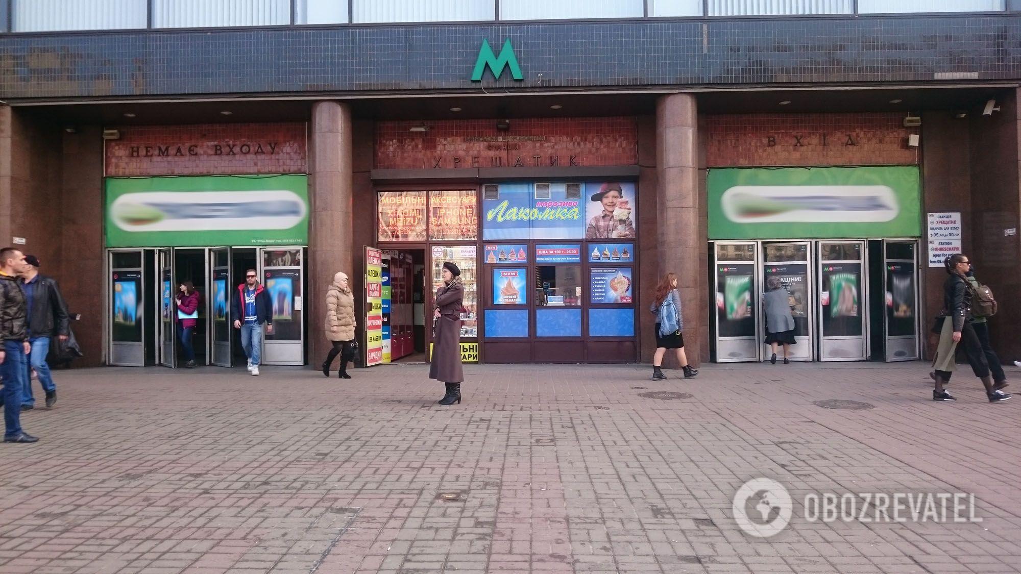 """Станція метро """"Хрещатик"""", квітень 2018 року"""