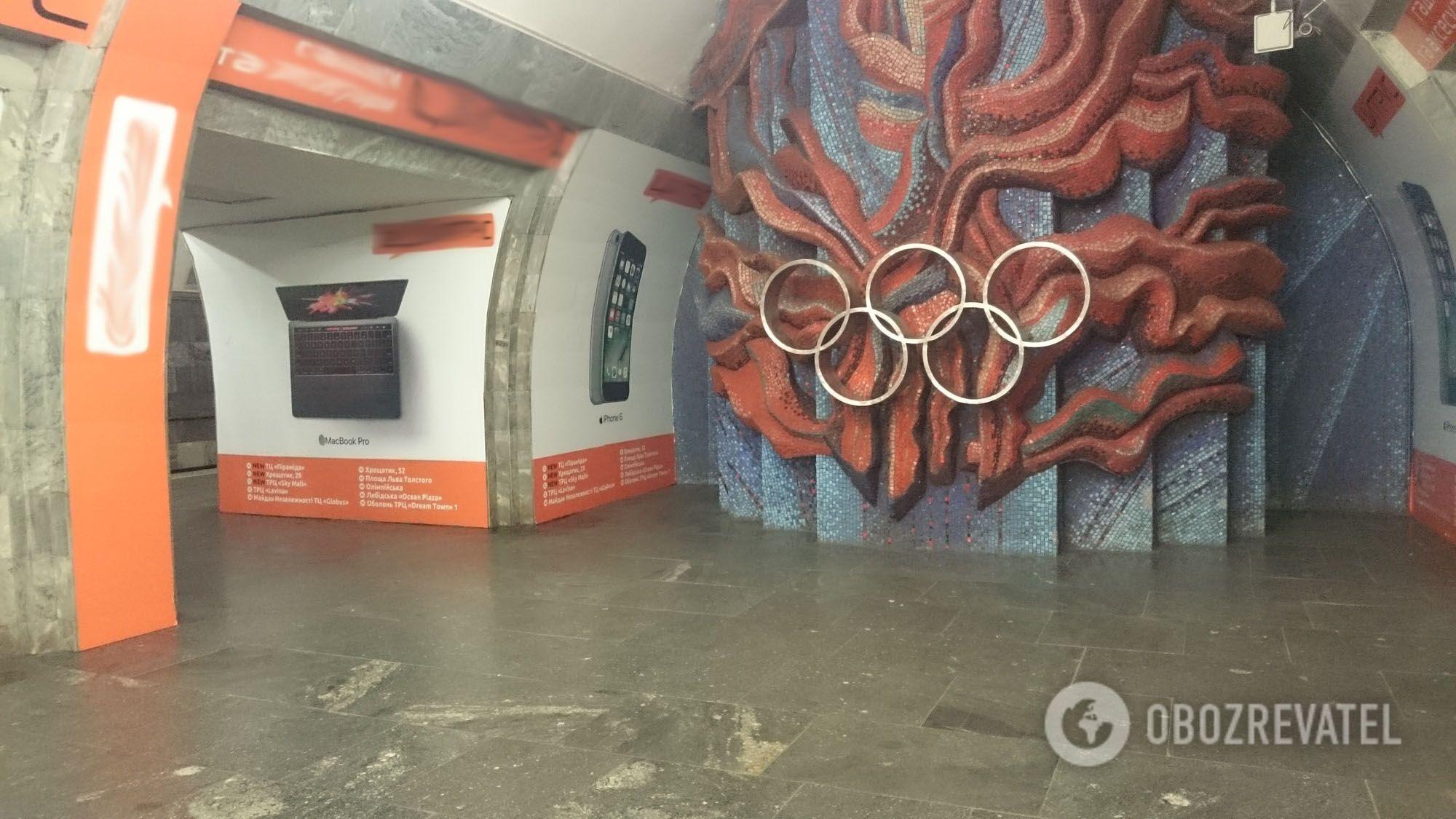 """Станція метро """"Олімпійська"""", квітень 2018 року"""