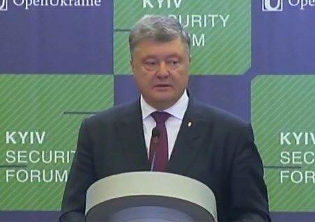 Порошенко оголосив про намір України вийти з СНД