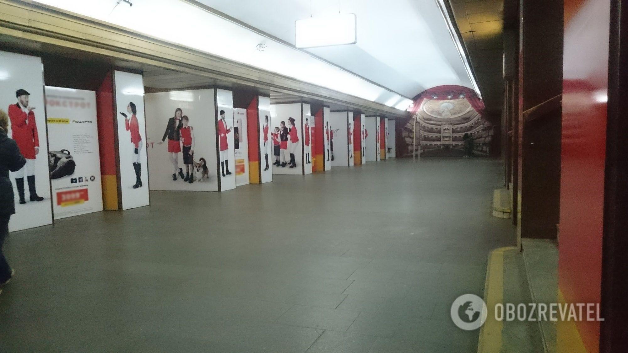 """Станція метро """"Театральна"""", квітень 2018 року"""