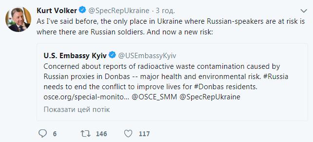 Волкер сказав, де небезпечно в Україні росіянам