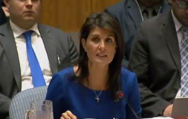 Будут удары: Трамп предупредил Асада