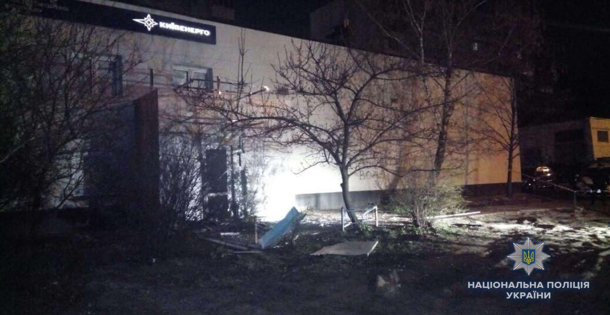 Взрыв встоличном парке: Гранату бросил нетрезвый  АТОвец