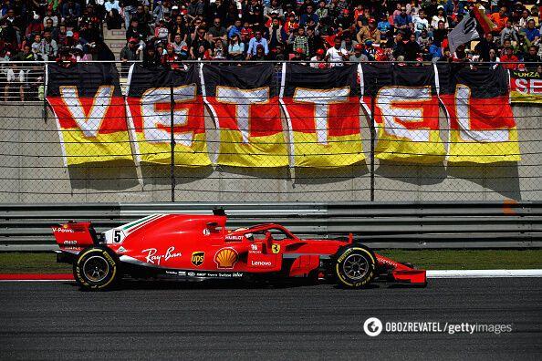 Гран-при Китая