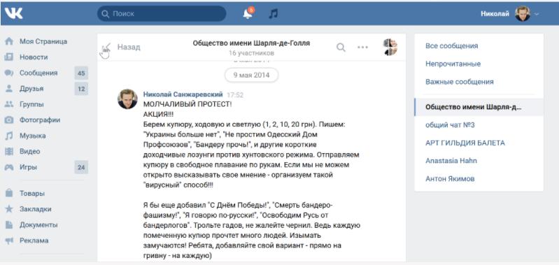 """Сепаратист у Львівській опері: нові """"подвиги"""""""