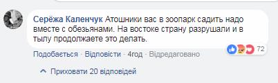 У Києві п'яний АТОшнік кинув гранату