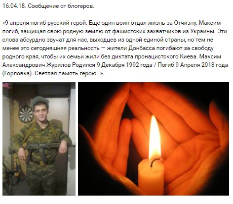 """На Донбасі ліквідували головоріза """"ДНР"""""""