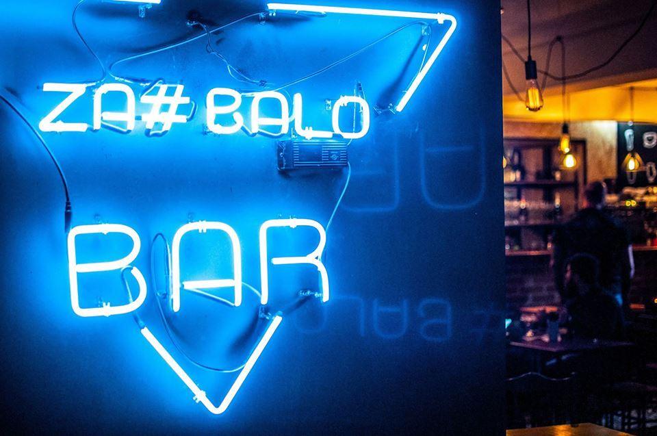 В Киеве открылся бар-психолог Za#balo