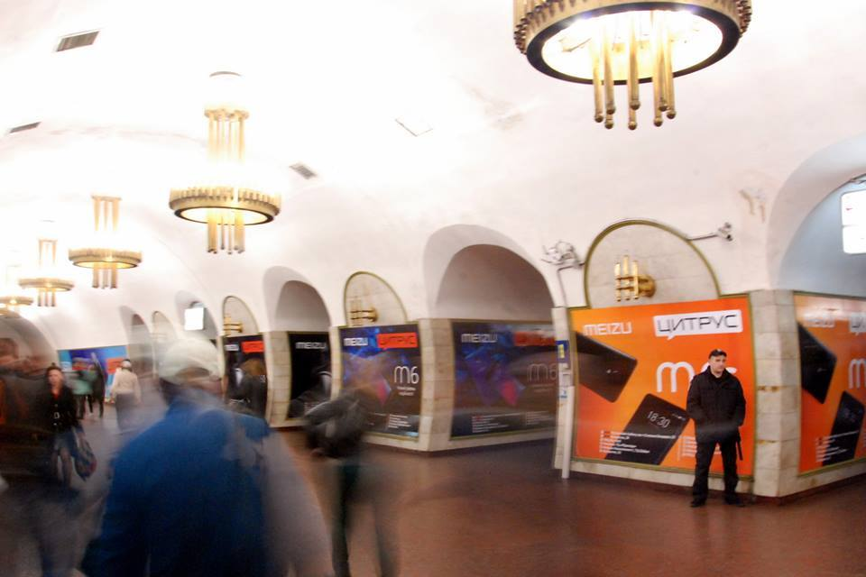 """""""Пробили дно"""": киевлян возмутили изуродованные станции метро"""
