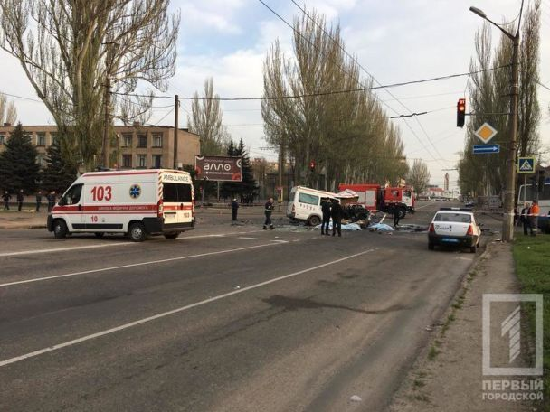 ДТП в Кривом Роге: восемь погибших