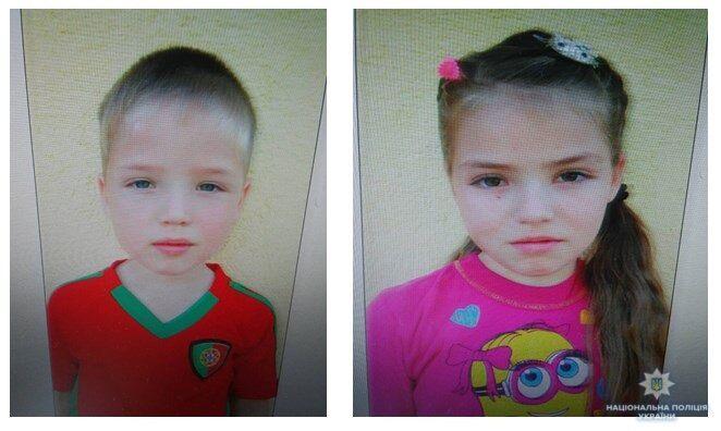 Світлана та Олег