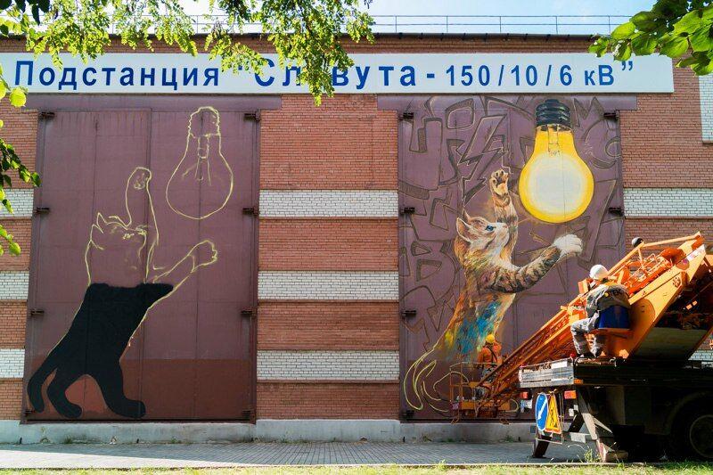 10 самых невероятных муралов Украины: рейтинг от CityOboz