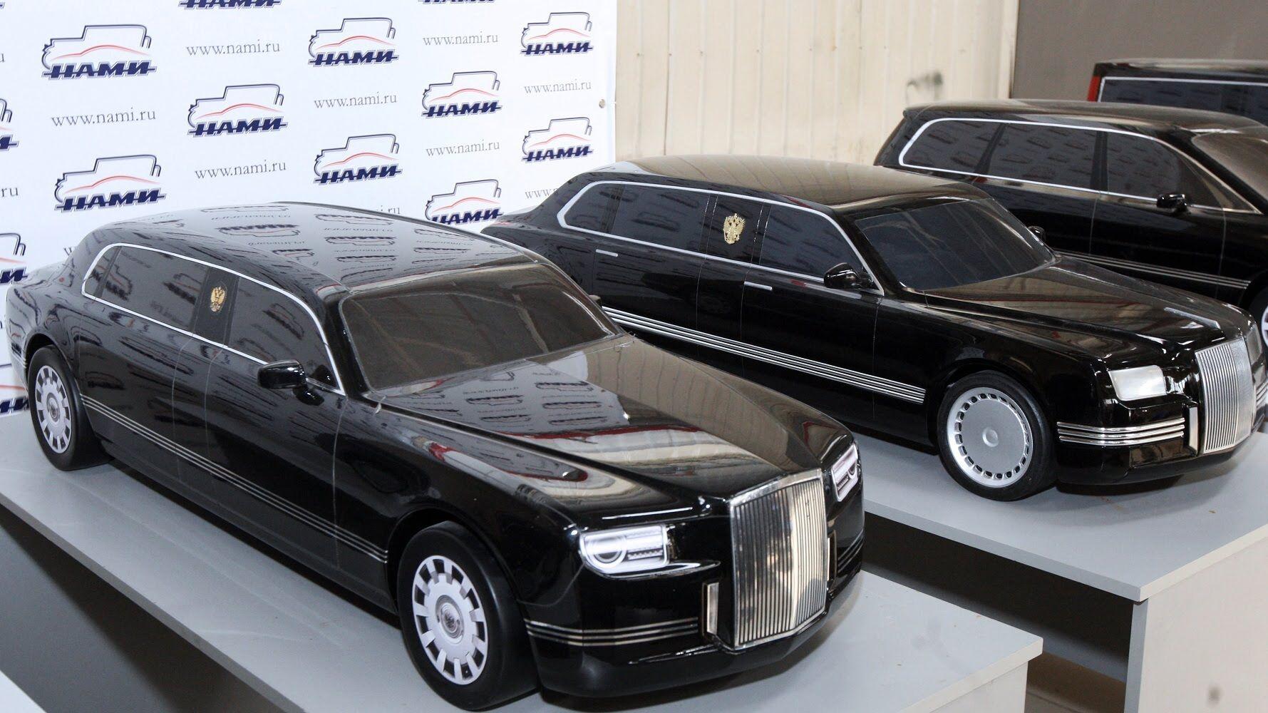 Забота о царе: для Путина разбили новый лимузин ...