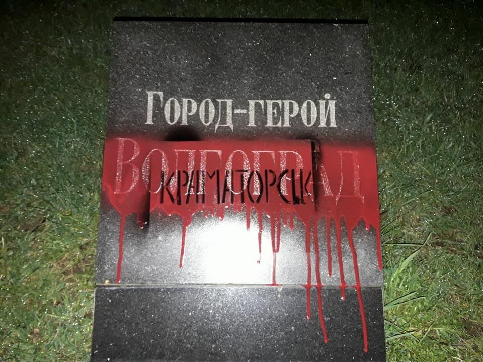 В Одесі зафарбували міста РФ на Алеї Слави