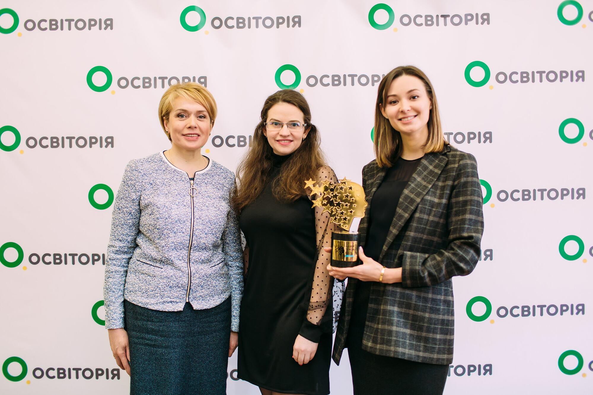 Лилия Гриневич, Наталья Гладких, Зоя Литвин