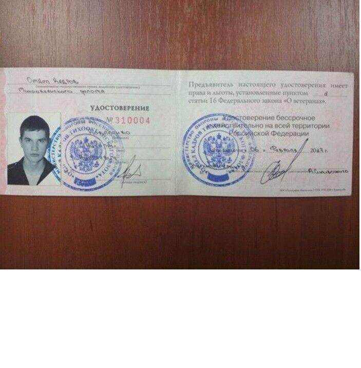 """Росіянин """"злив"""" СБУ інформацію про ПВК """"Вагнера"""""""