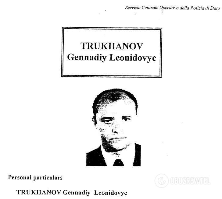 Геннадий Труханов, он же Gennidas OUZOPOULUS