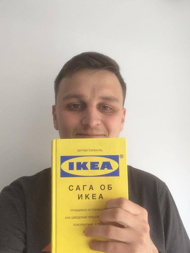 Сага об IKEA