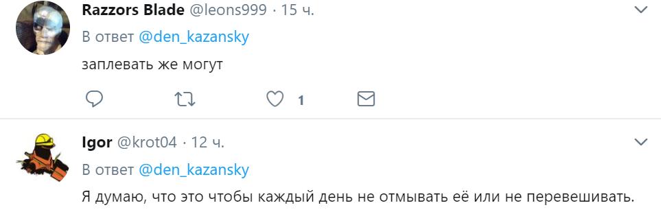 """Заплевать же могут: в """"ДНР"""" странно почтили Моторолу"""