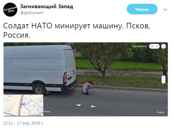 """""""Псковский десант"""": россиянин без штанов попал на панораму """"Яндекса"""""""