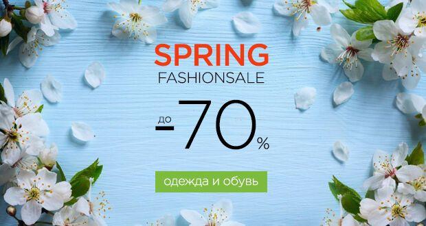 Spring Fashion Sale на Panama.ua