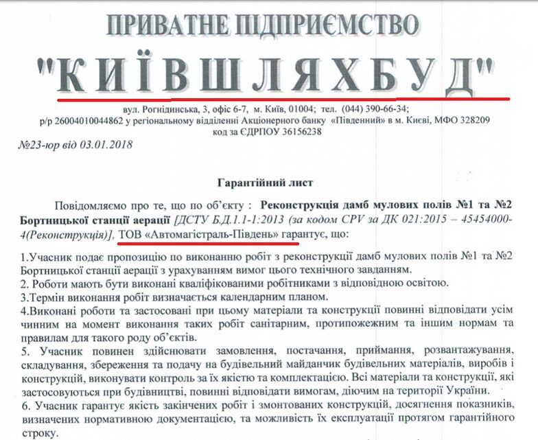 Этот скриншот, как и само сообщение в Facebook уполномоченного АМКУ Загребельской, удалено с ее страницы. Но в сети следы остались.