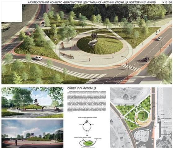 """Аллея воспоминаний и велодорожки: каким будет парк """"Муромец"""""""