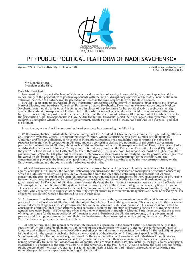 Сестра Савченко попросила помощи у Трампа: текст письма