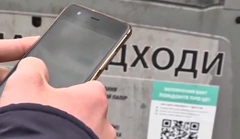 У Львові створили додаток для контролю вивезення сміття