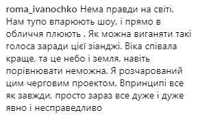 """""""Голос країни-8"""": Зіанджа в """"нокаутах"""" розчарувала глядачів"""
