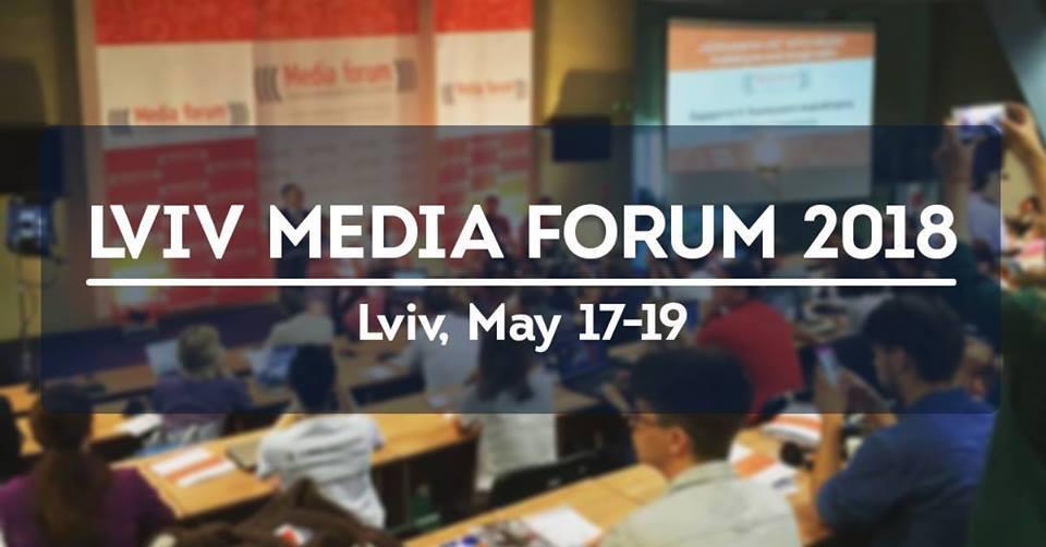 Lviv Media Forum, 17.05-19.05