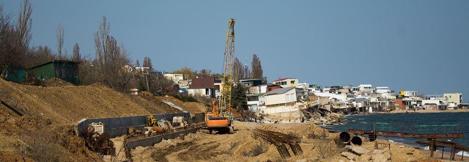 Дома Одессы ушли под землю: фото