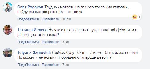 """""""Путін переможе"""": в РФ влаштували свято"""