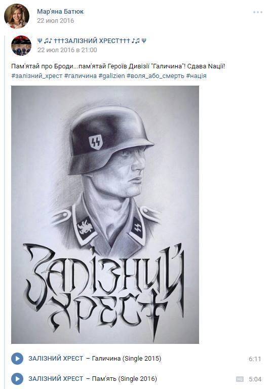 Депутат-фанатка Гитлера из Львова попалась на лжи