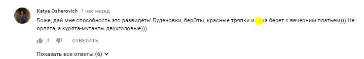 """У Криму дітей зібрали в """"Юнармію"""""""