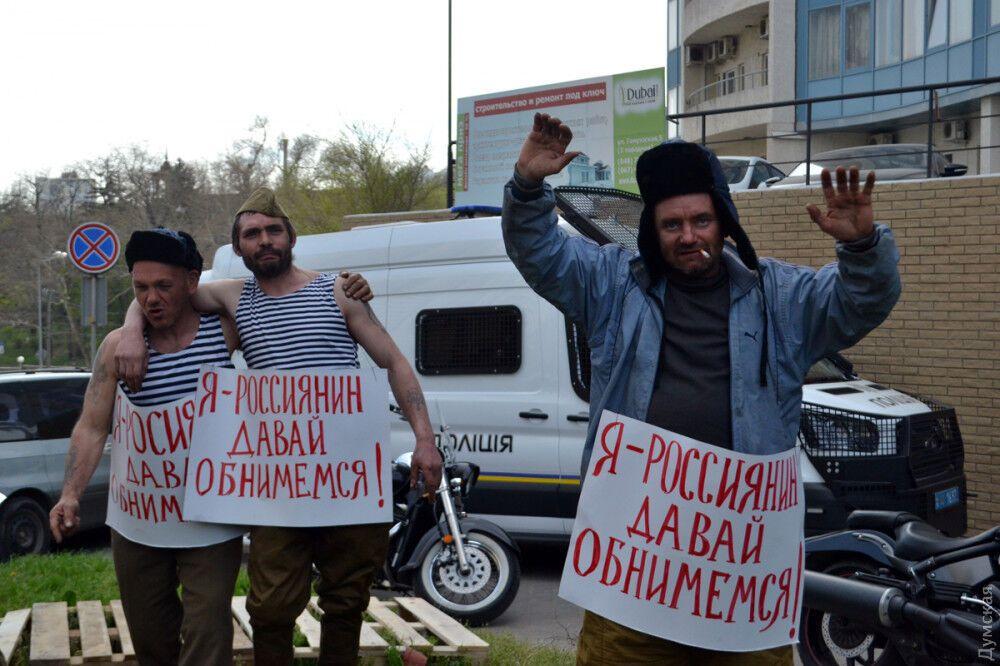 В Одессе к генконсульству РФ пришли бездомные