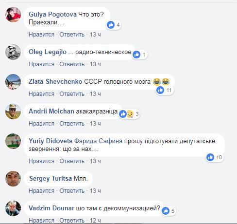 Курсанти Києва потрапили у скандал із прапором СРСР