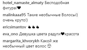 Українська Барбі показала сексуальні фото