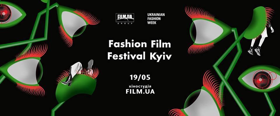 Fashion Film Festival, 19.05