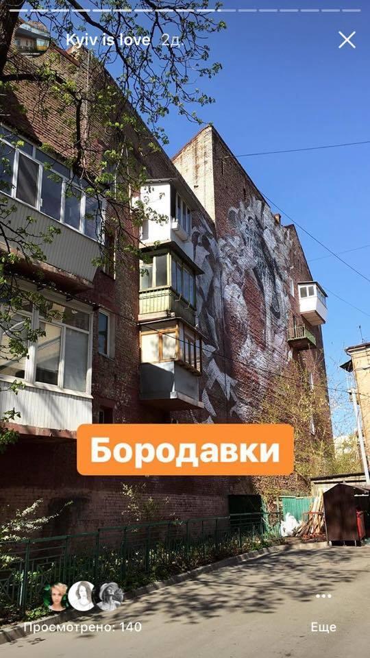 Склепік, лакшері і тетріс: найзабавніші балкони Києва