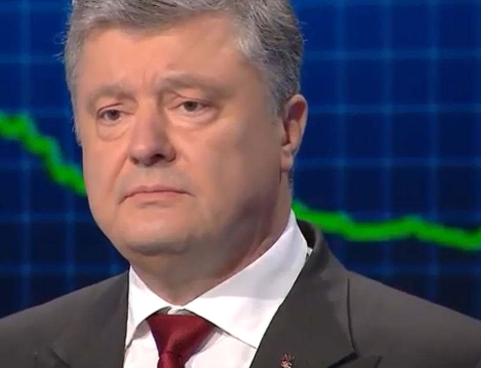 Единая церковь: заявление Порошенко
