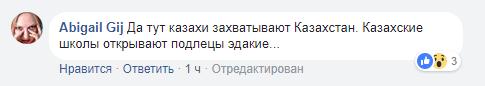 Киселева высмеяли за захват Киевом всей Украины