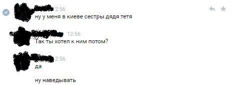 """""""Я тепер в Україну не потраплю?"""" Юний """"терорист ЛНР"""" відповів на звинувачення"""