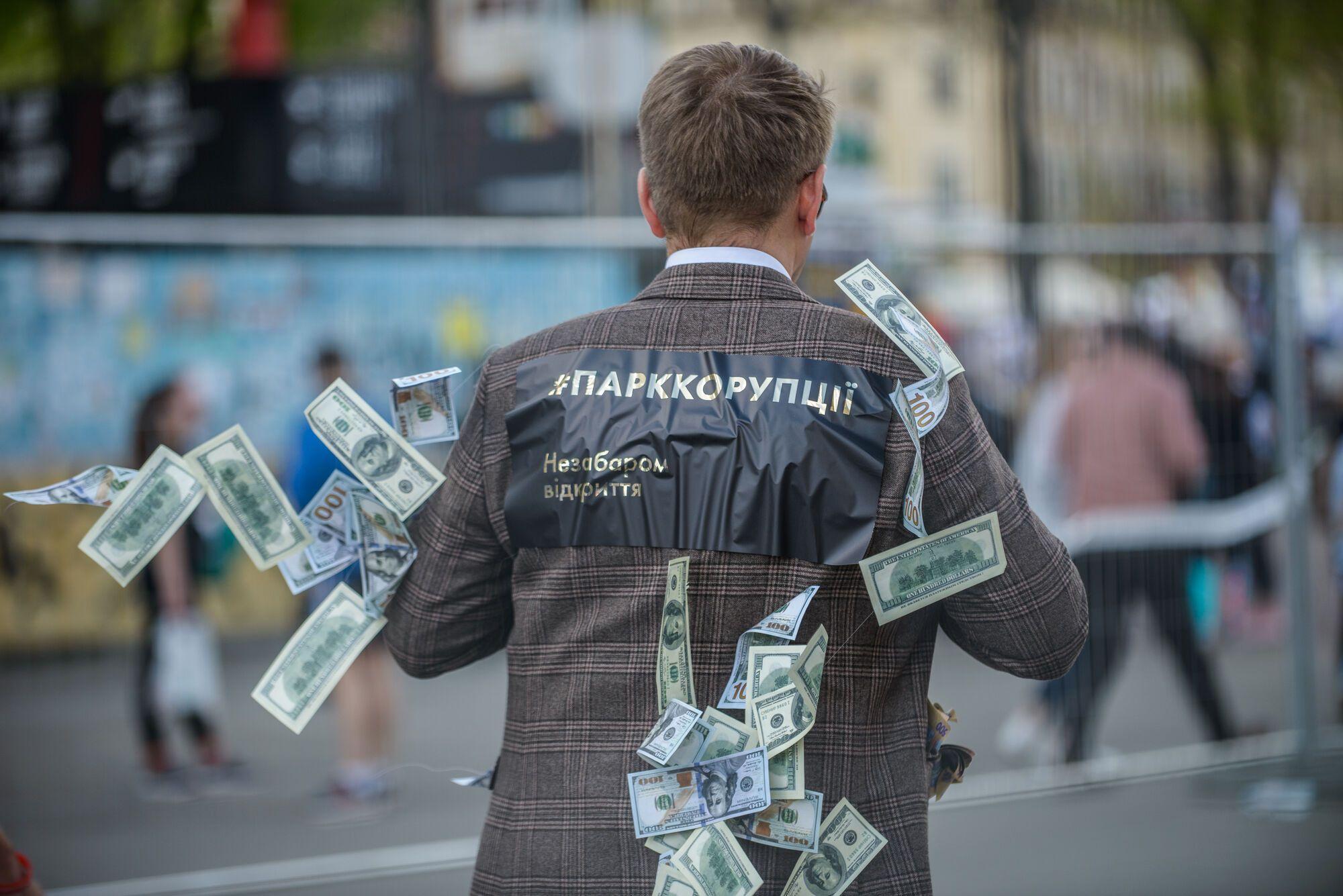 Коррупционер бежал среди участников полумарафона в Киеве