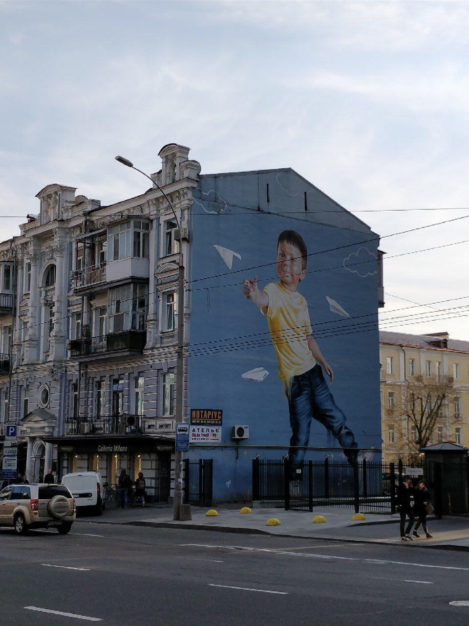 У Києві знали про блокування Telegram? Росіяни знайшли знак на відомому муралі