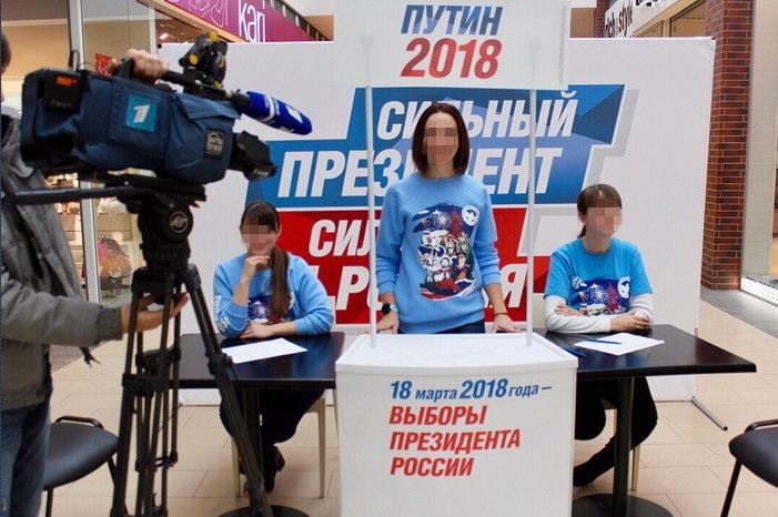 """""""Доверенное лицо Путина"""" обвинили в госизмене"""