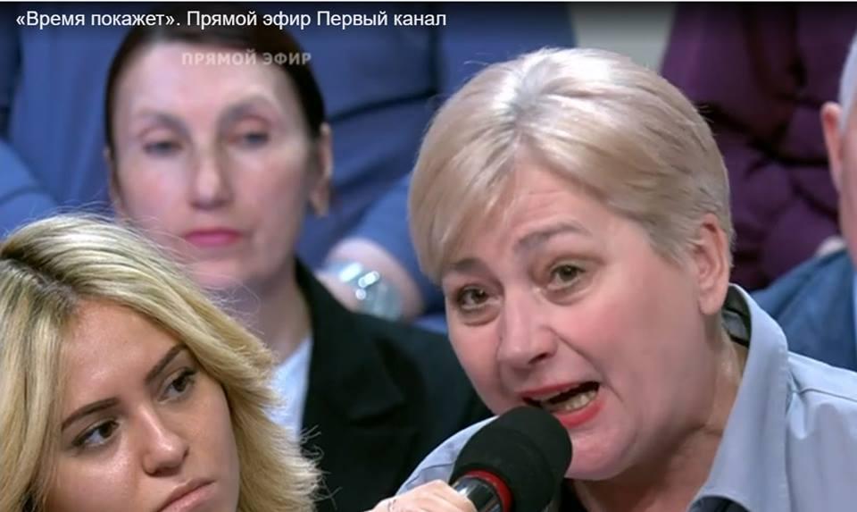 У Росії видали новий перл про Україну