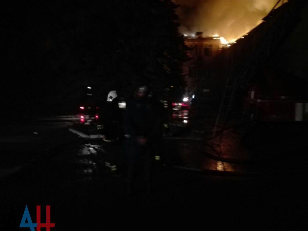 У Донецьку спалахнула пожежа на шахті